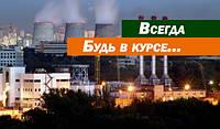 В июле промышленное производство Украины замедлило падение