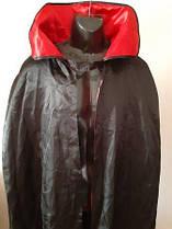 Карнавальный плащ накидка черный вампира  дракулы