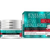 Крем для лица день ночь Bio Hyaluron 4D 40+ Eveline Cosmetics, 50мл Эвелин