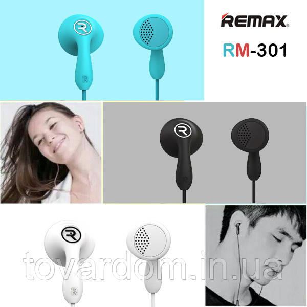 Наушники с микрофоном Remax (OR) RM-301
