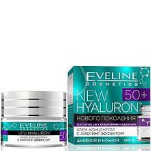 Крем для лица день ночь Bio Hyaluron 4D 50+ Eveline Cosmetics, 50мл Эвелин