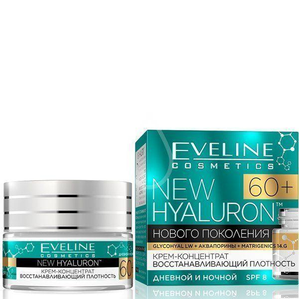 Крем для лица день ночь 60+ Bio Hyaluron 4D Eveline Cosmetics, 50мл Эвелин