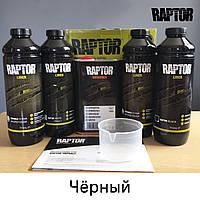 U-POL RAPTOR™ Защитное покрытие повышенной прочности (краска), 4 литра Черный