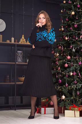 Теплий костюм Сніжка  (чорний,бірюза), фото 2