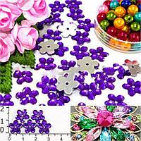 """( 100шт) Серединки стразы  """"цветочек средний"""", d=10мм Цвет - Фиолетовый (сп7нг-1247)"""