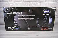 Авто-акустика 4-х полосные 16 см 330 Вт BOSCHMANN BM AUDIO WJ1-S66V4, фото 8
