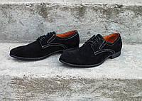 Замшевые туфли Kantsedal