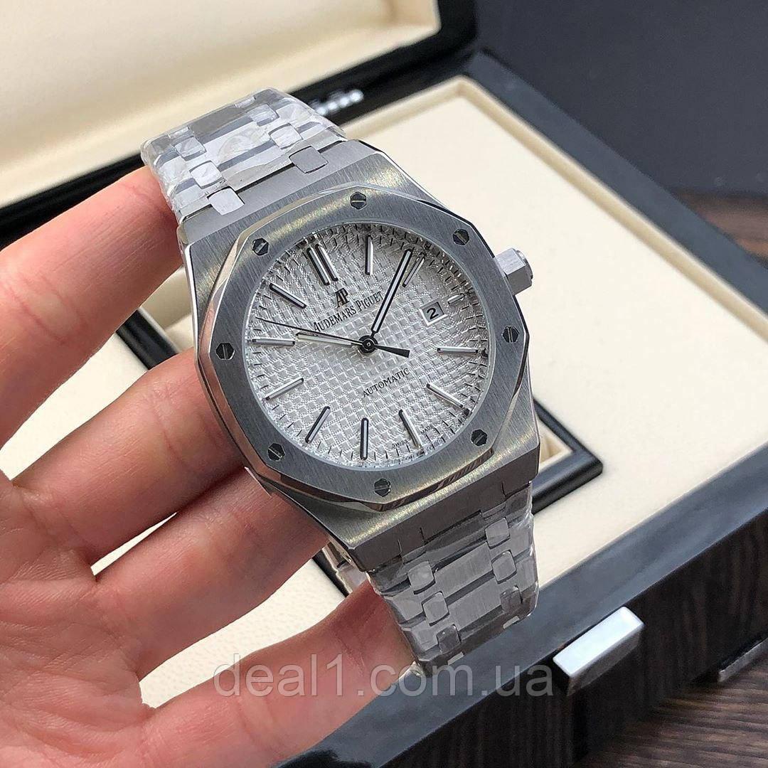Часы стоимость piguet audemars vostok стоимость часов