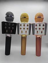 Беспроводной микрофон-караоке  WS-1688. Микс цветов