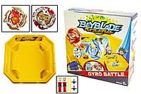Набор блейдов Gyro Battle Set (Квадратная арена 35 см с ловушками + 4 блейда)