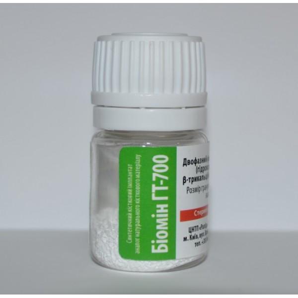 Костный материал Биомин ГТ-700