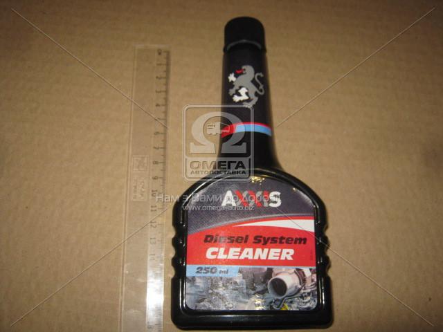 Очиститель топливной системы для дизельных двигателей 250ml AXXIS