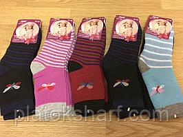 Носки детские, носочки Махровые Тёплые для девочек Подросток