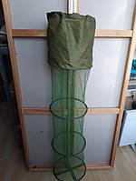 Садок 4 кольца 1,05м д 25 см прорезиненный