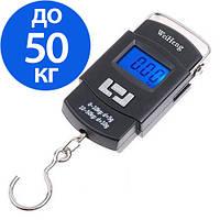Кантер электронный WeiHeng WH-A08 до 50 кг
