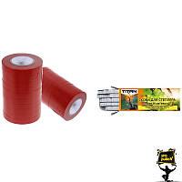 Лента для степлера для подвязки красная TITAN 20 штук + скобы TITAN