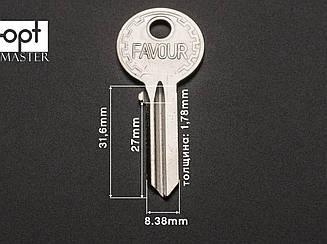 Заготовки ключей FAVOUR 1.8 мм