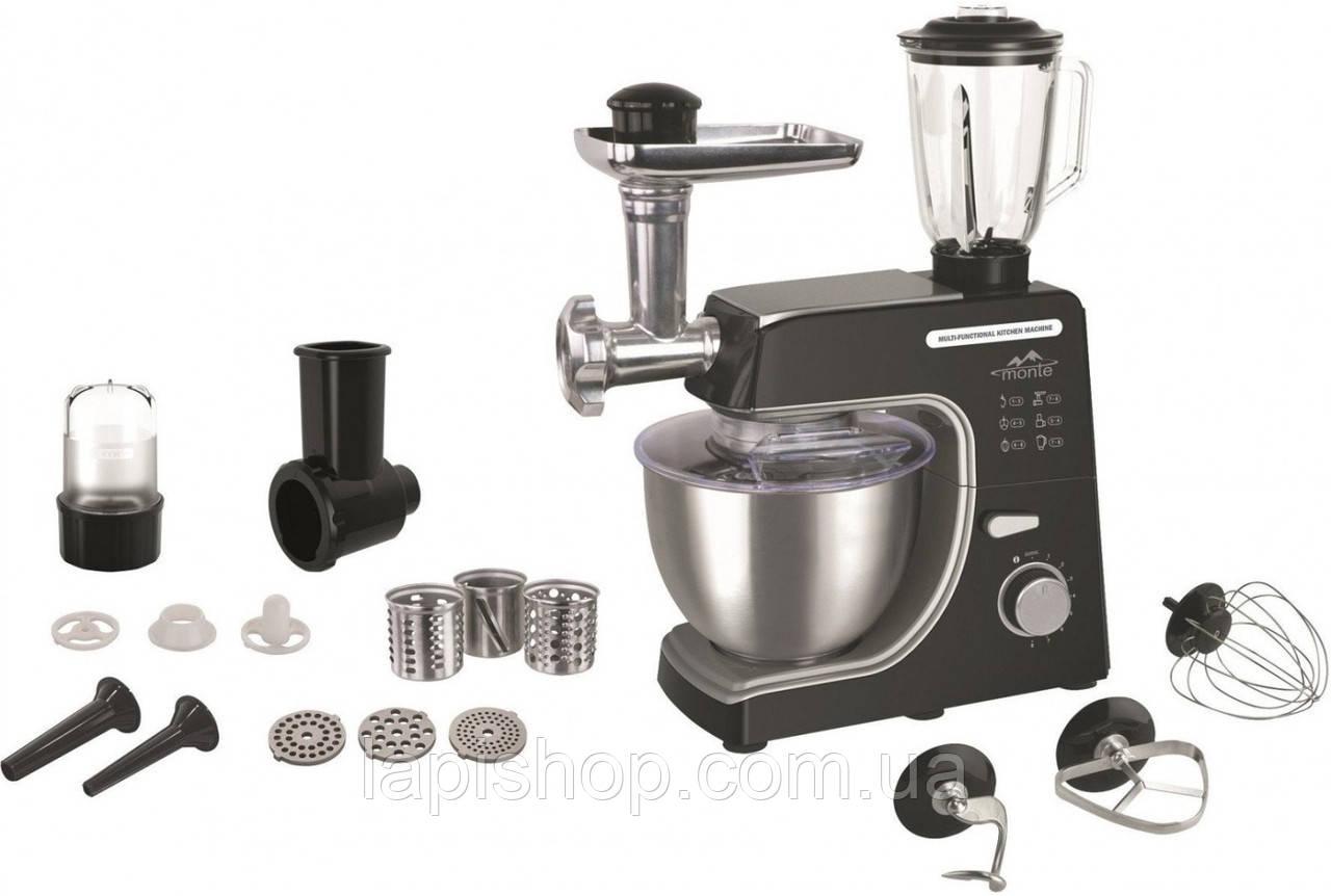 Кухонный комбайн MONTE MT-2502