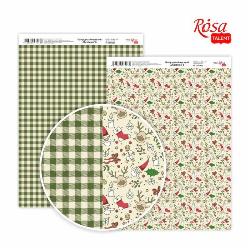 Бумага для дизайна Christmas двусторонняя 21*29,7 см 200 г/м2 ROSA Talent, 5318038