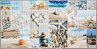 """Декоративные панели ПВХ МОЗАИКА """"МОРСКОЙ БЕРЕГ шт 0,956*0,48"""