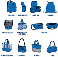 Рюкзаки, барсетки, сумки.