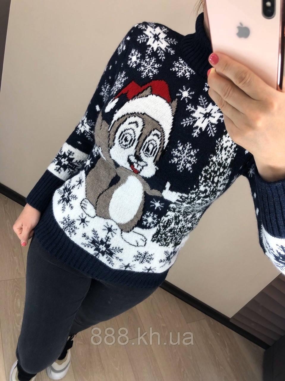 Шерстяной праздничный женский свитер с белочкой (вязка)