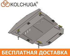 Защита двигателя Renault Kadjar (c 2014--) Кольчуга