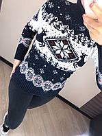 Чудесный шерстяной праздничный женский свитер с оленями (вязка), фото 1
