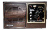 Портативный радиоприемник Golon RX-9933UAR Brown