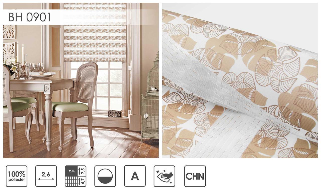 Рулонні штори День-Ніч BH 0901 (1 варіант кольору)