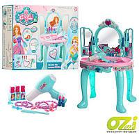 Туалетный столик Little Princess 008-906