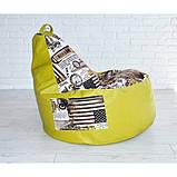 """Кресло груша с карманом """"Люкс комфорт Микс"""". Разные цвета., фото 2"""