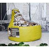 """Кресло груша с карманом """"Люкс комфорт Микс"""". Разные цвета., фото 4"""