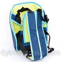 Рюкзак-кенгуру №6 сидя, цвет синий. Предназначен для детей с трехмесячного возраста
