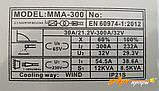Инвертор сварочный Луч-профи ММА-300 (кейс), фото 5