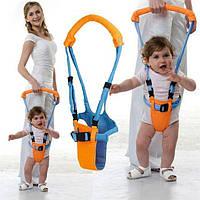Вожжи ходунки для детей Moby Baby, поводок для ребенка с ручкой, фото 1