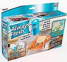 [ОПТ] Кухонний вакуумний пакувальник їжі та продуктів Vacuum Sealer Always Fresh., фото 4