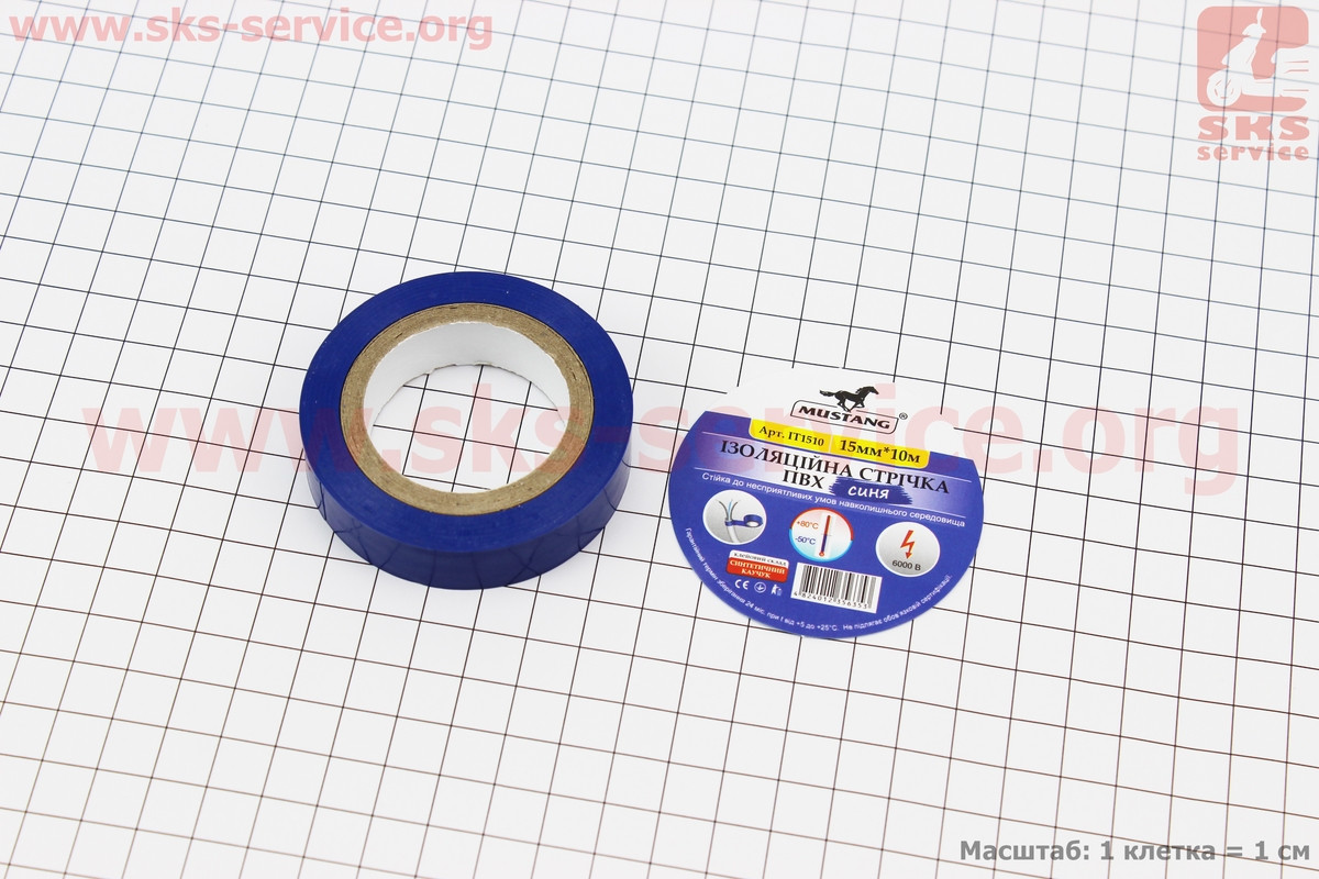 Лента изоляционная синяя (10м*15мм*150мкм) MUSTANG