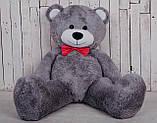 Большая мягкая игрушка мишка Билли 150 см Серый, фото 2