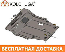 Защита двигателя Dodge Journey (с 2011--) 2.0\ 2.4 . Кольчуга