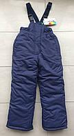 Комбинезон-брюки подростковые зимние 5-9 лет, фото 1