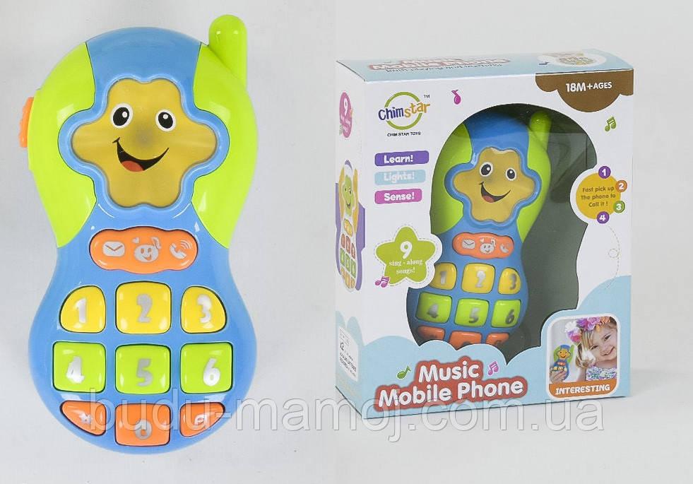 Игрушка музыкальный телефон обучающая