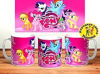 ЧАШКА с принтом Май Литл пони (Дружба — это чудо (My Little Pony: Дружба — це диво)