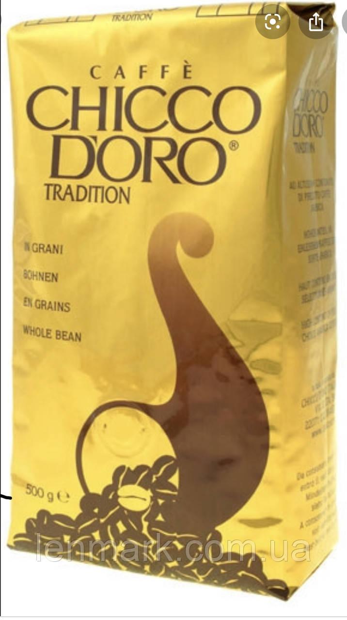Кава в зернах Chicco D'ORO tradition, 500 г