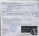 Форсунка Peugeot Boxer Citroen Jumper KCE 30 S5 140bar 57113 2.5D, фото 6