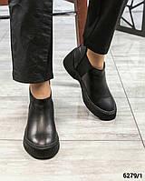 Зимние ботики кожаные черные