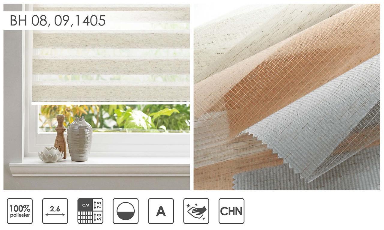 Рулонні штори День-Ніч BH 08 09 1405 (3 варіанта кольору)
