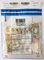 Сейф-пакет прозрачный 360*460 мм
