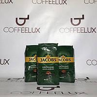 Кофе в зернах JACOBS Kronung 500г 100% Арабики  (Германия)