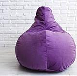 """Кресло мешок """"Шок Велюр"""". Разные цвета., фото 3"""